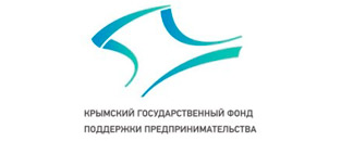 Фонд поддержки предпринимательства Республики Крым